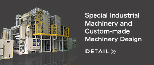 Special Industrial Machinery